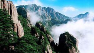 三山五岳专题