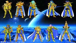 黄金圣斗士专题