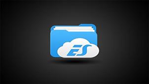 ES文件管理器专题