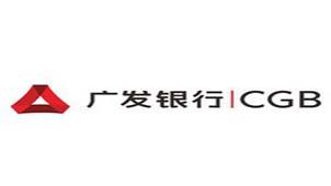 广发银行官网