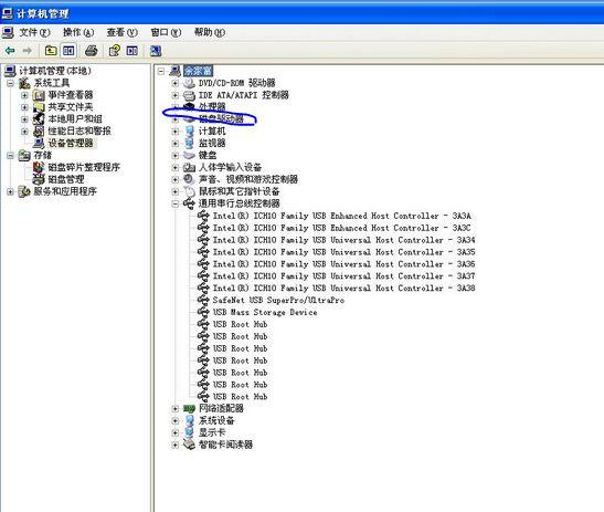 usb mass storage device v5.1.2600.5512 XP USB驱动