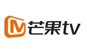 芒果TV软件专区