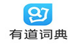 在线翻译有道专题