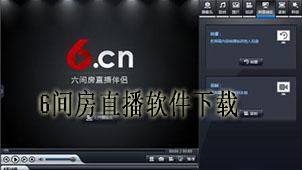 直播助手百胜线上娱乐下载
