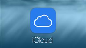 iCloud软件专区