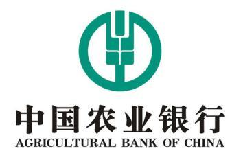 农业银行官网
