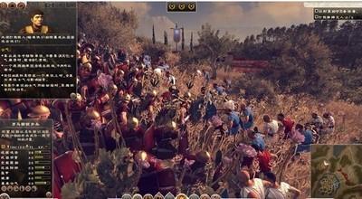 罗马2全面战争大全
