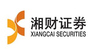 湘财证券软件专区
