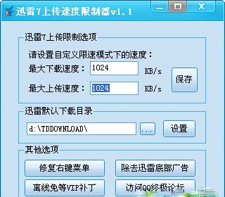 2013711111412653750_600_0.jpg