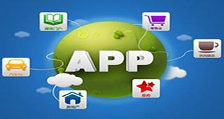 App开发专题