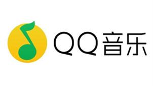 QQ音乐播放器专区