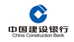 中国建设银行专区