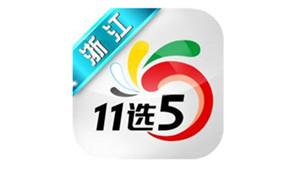 浙江11选5专区