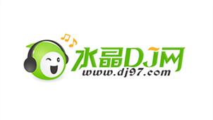 水晶dj网