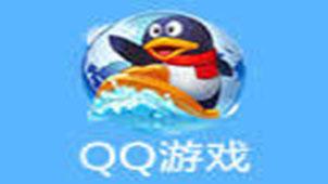QQ游戏大厅专题
