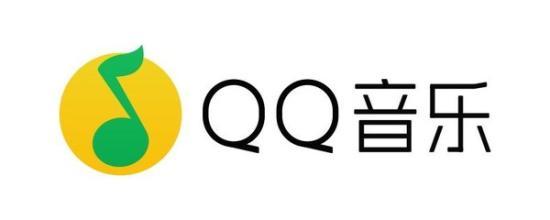 QQ音乐播放器大年夜全