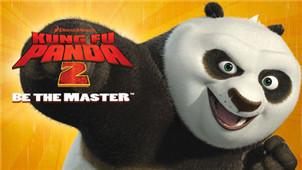功夫熊猫2专区