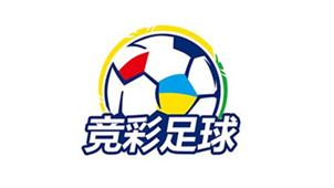 竞彩足球专区