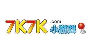 7k7k小游戏大全