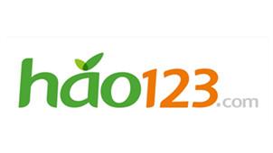 hao123网址之家专区