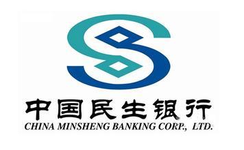 中国民生银行大全