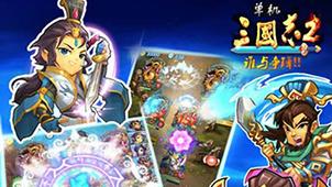 三国志12游戏系列