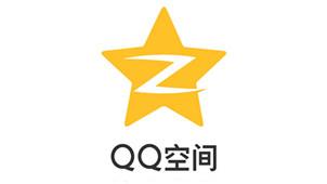 QQ空间说说批量删除软件专区