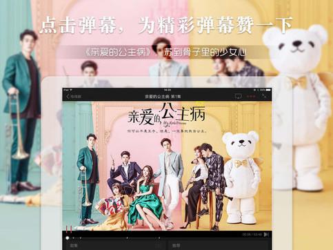 搜狐视频大全