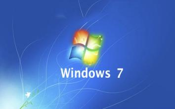 windows7旗舰版
