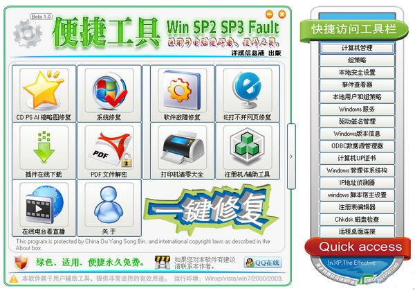 20111213101059_600_0.jpg