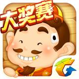 QQ斗地主:比赛+癞子 1.1.0 For iphone