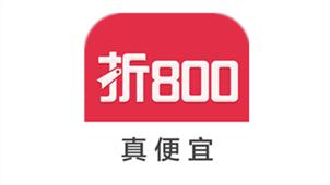 折800官网