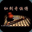 仙剑奇侠传三景天(胡歌)美化包