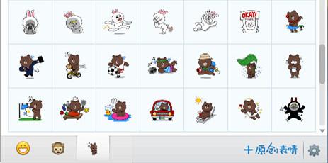 布朗熊和可妮兔表情做不为啥显示的手机包ps表情图片