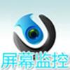 LSC局域网控制软件 4.3