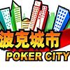 波克城市 1.0.2.30 官方版