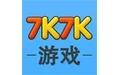7k7k游戏大厅