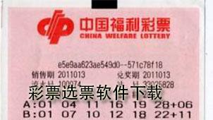 浙江15选5走势图