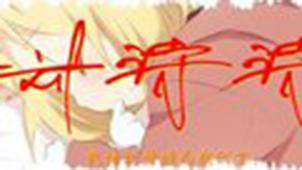 个性艺术签名