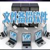 QQ聊天记录查看器(备份器) 8.3