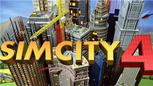 模拟城市4中文版下载