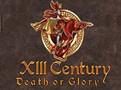 十三世纪的死亡...