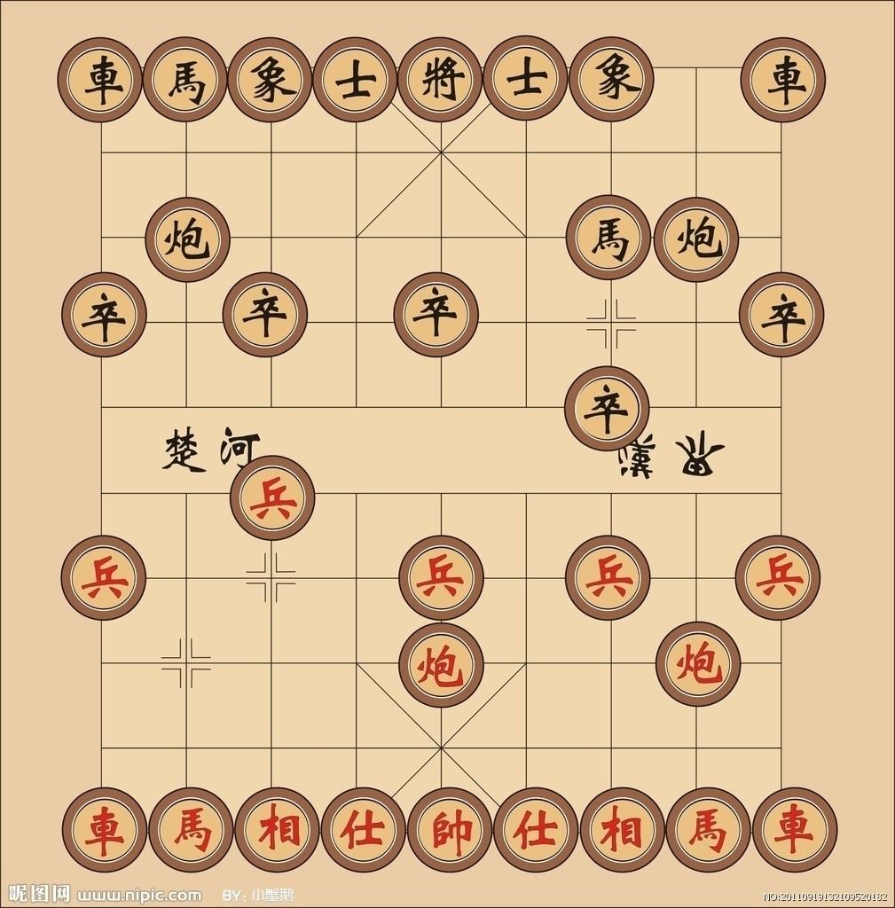 象棋(双人对弈)