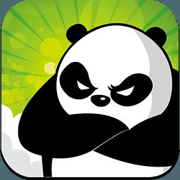 熊猫卫士 1.0