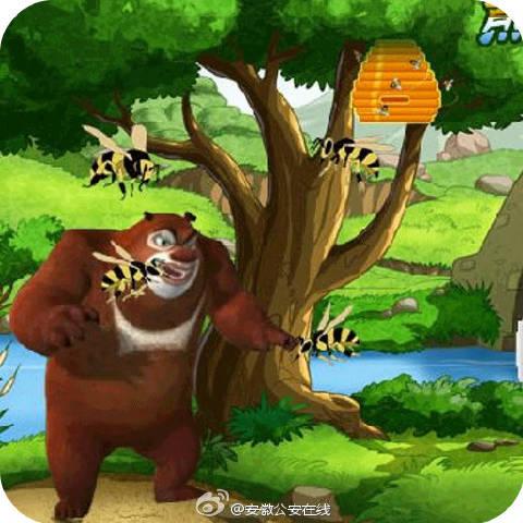 偷蜂蜜的大狗熊...