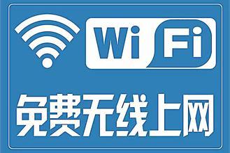 手机wifi密码破解