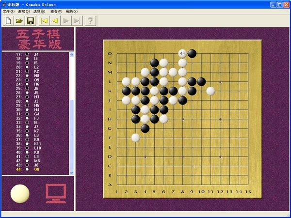 五子棋中文豪华版Gomoku Deluxe