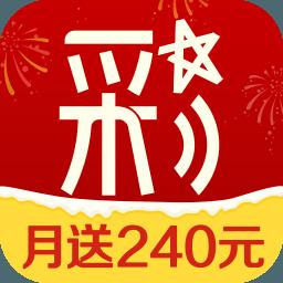 彩赢2012排列3(3...