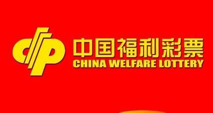 中国体育彩票排列5大全