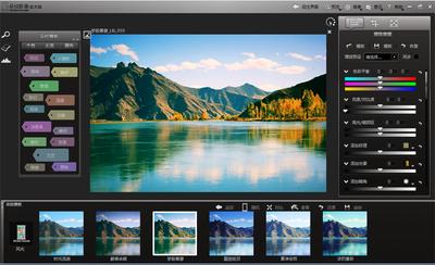 照片尺寸处理软件
